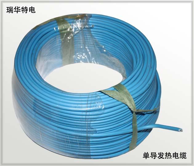 发热电缆-地热线